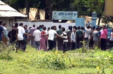 Clash over control of Baptist mission land in Barisal