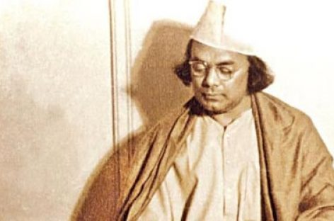 Kazi Nazrul Islam's birthday being commemorated