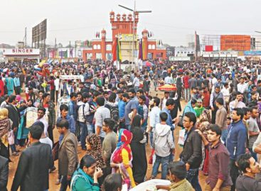 Dhaka int'l trade fair opens today