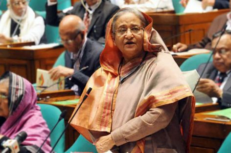 'Bangladesh assured Muslim world of fighting terrorism'
