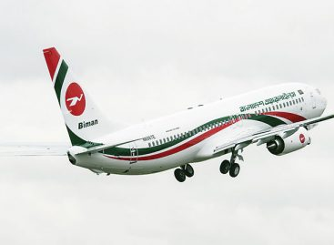 Biman staff jailed for luggage theft
