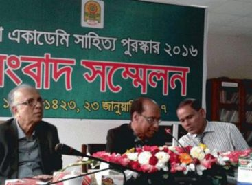 Bangla Academy Sahitya Puroshkar 2016 announced