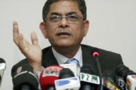 AL aims to hold next polls like Jan 5: BNP